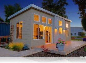Modern Small Modular Home